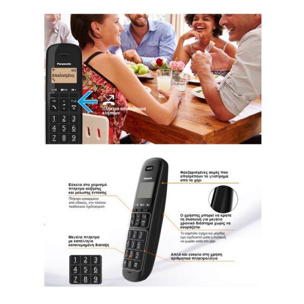 Panasonic KX-TGB610 Ασύρματο τηλέφωνο